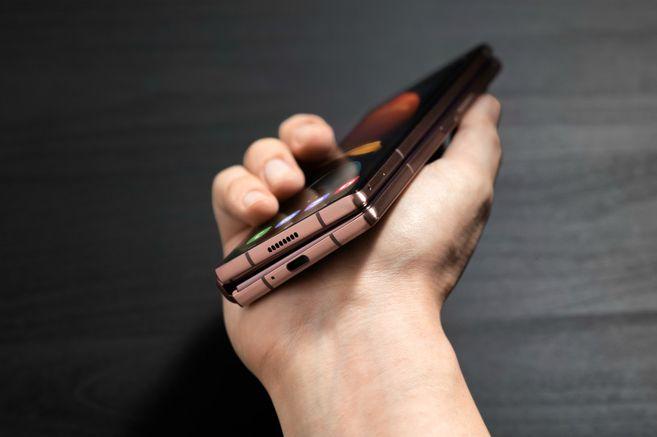 El equipo busca ser tan portable como el Galaxy Z Flip que lanzó la compañía en febrero.
