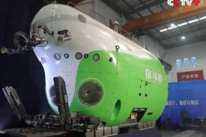 El sumergible chino Fendouzhe descendió hasta 10.000 metros bajo la superficie marina en el Océano Pacífico.