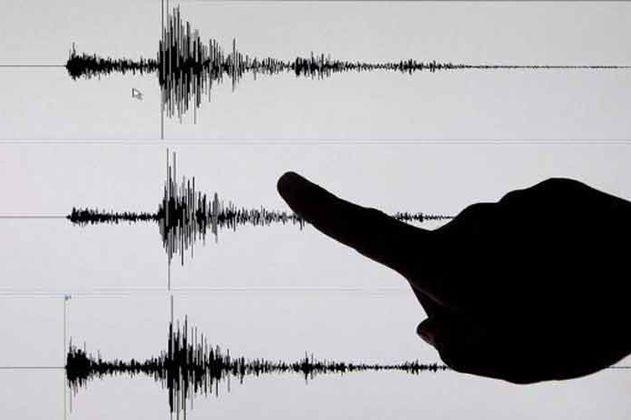 Temblor hoy: sismo de 4.5 se sintió en Santander este miércoles