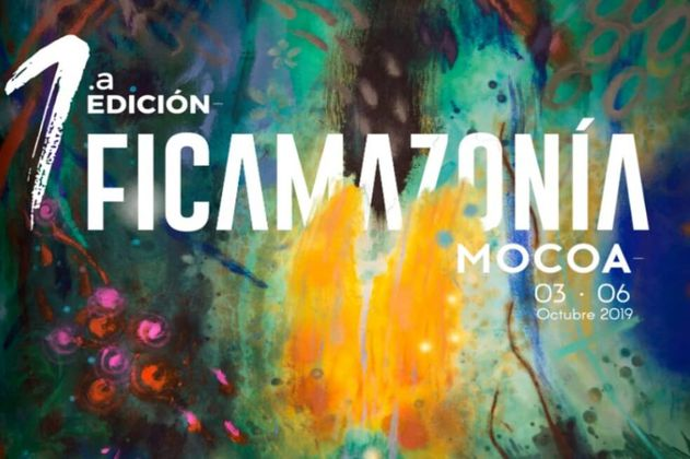 El cine internacional llega a la Amazonía