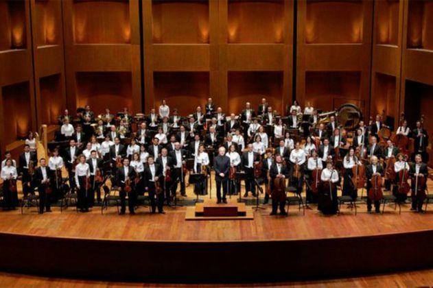 Alcaldía de Bogotá descarta proyecto de construcción de sede para la Orquesta Filarmónica